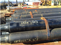"53734.2.jpg T3/TH60 style Drill Pipe (20' X 4-1/2"" OD X 2-7/8"" IF) Generic"
