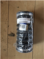SRP Charge Air Hose - 11110495 Generic Image