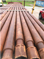 "RD20 / T130 Drill Pipe 30' x 4-1/2"" x 2-7/8"" Generic RD20 / T130 Drill Pipe 30' x 4-1/2"" x 2-7/8"" Image"